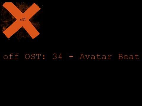 Avatar Beat. .. I don't remember that tune ever being in the show