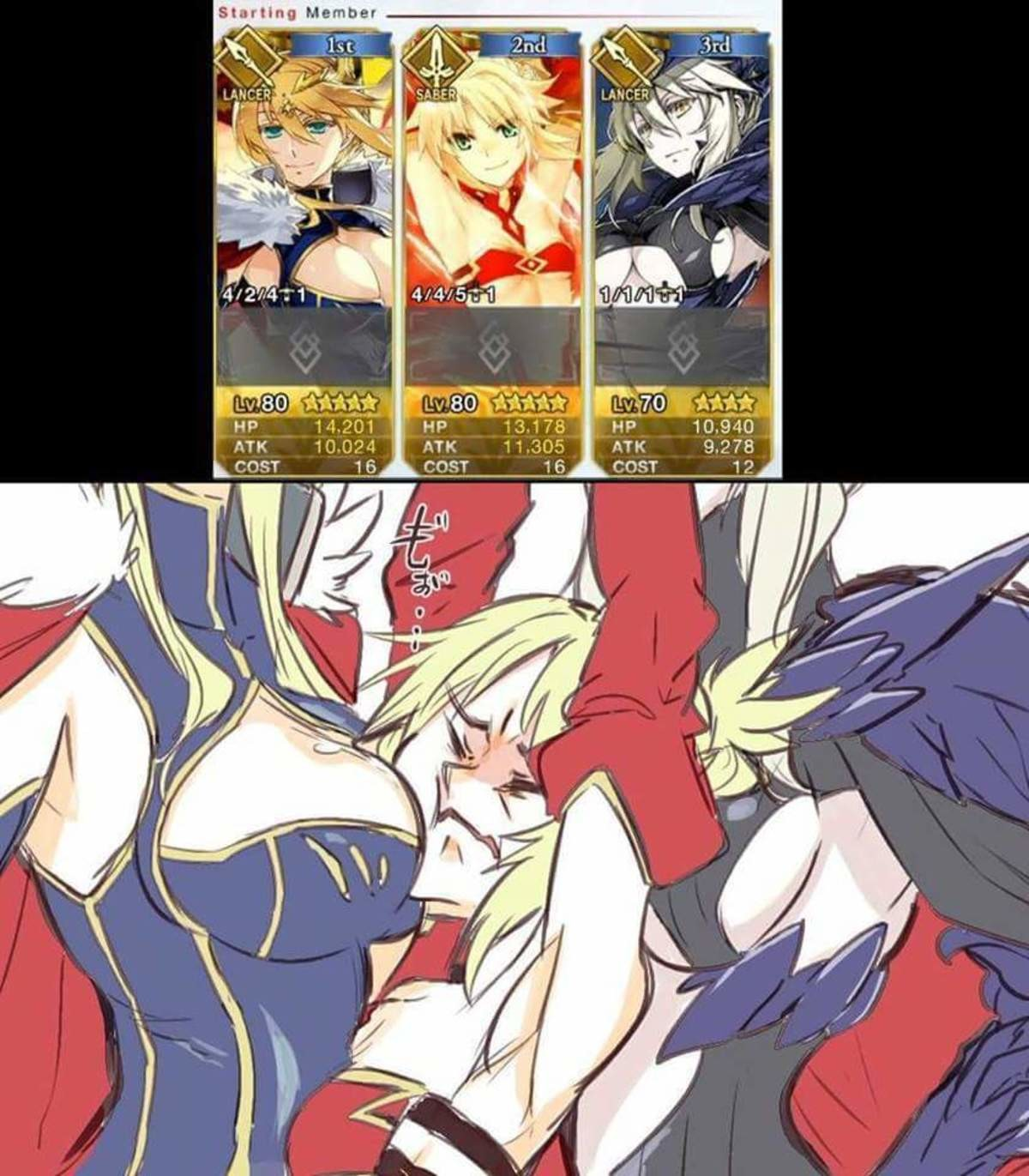 God I Wish I Was Mordred. join list: BewbDudes (2601 subs)Mention History join list:. > legal Age Difference join list: WeLikeOlderWomenMention History