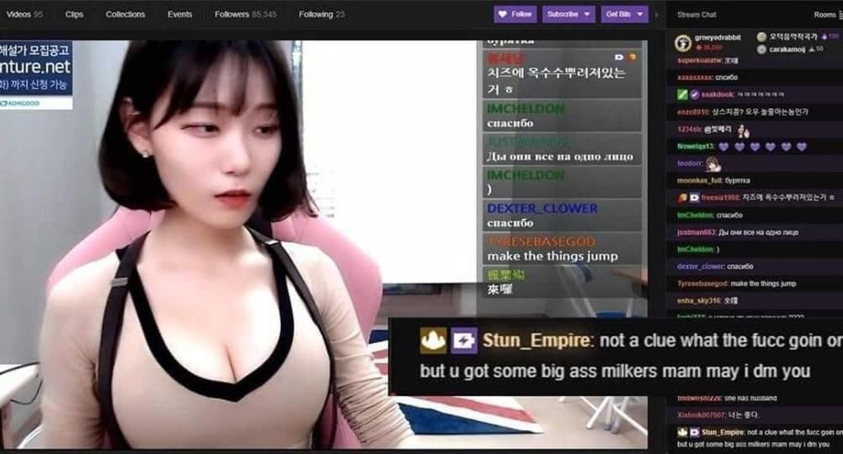 """""""How to woo a lady"""" by Twitch chat. .. This has to be quite old. I have a video of her dancing in the same outfit from a year ago."""