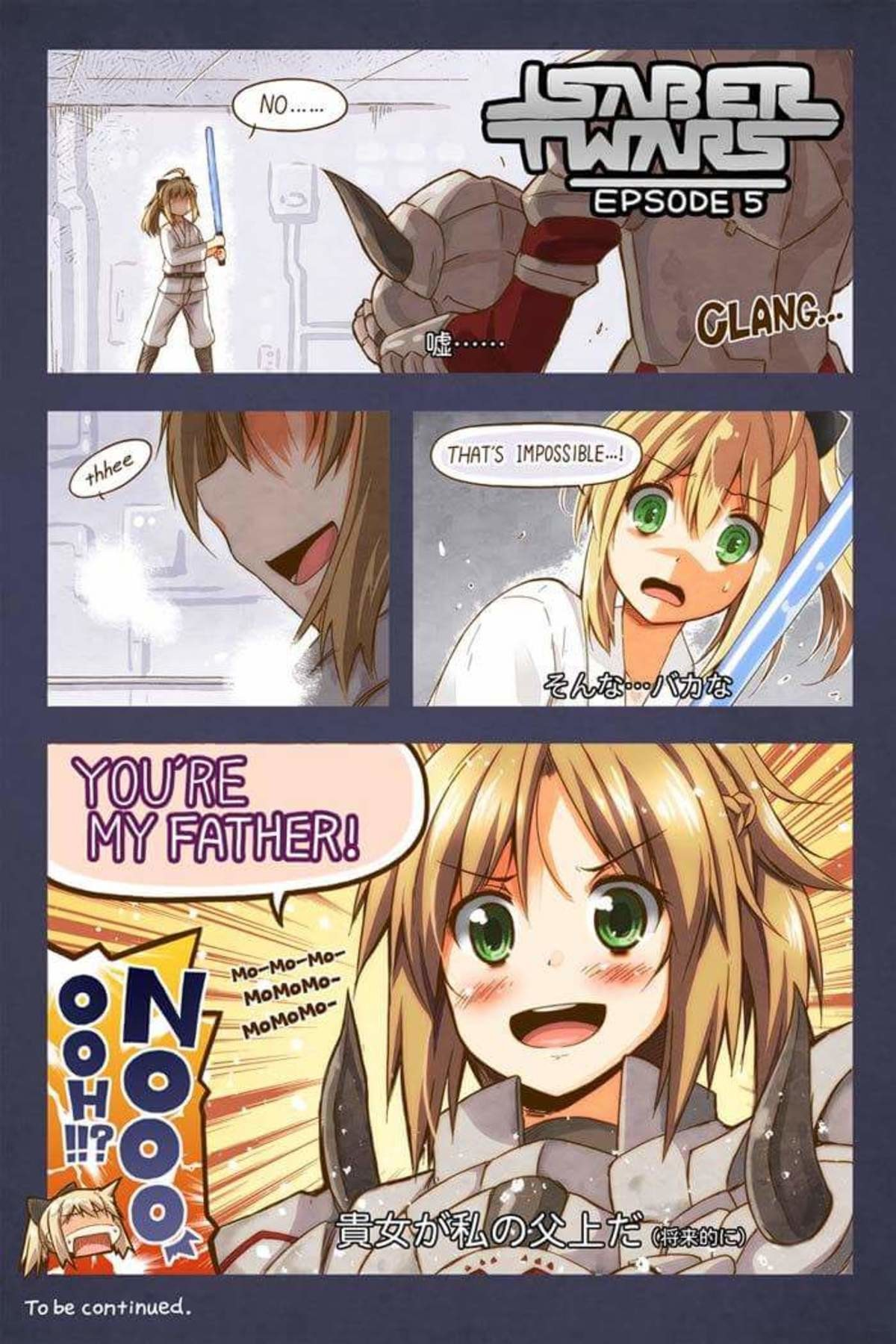Just Accept it Saber. join list: SmolHol (1465 subs)Mention History join list:. So does she cut her own hand off then?