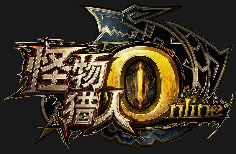 MonHun Online Upcoming Update. So, Monster Hunter Online, a China-only MMO, recently announced some stuff for a new, upcoming update So, first off, Rusted Kusha