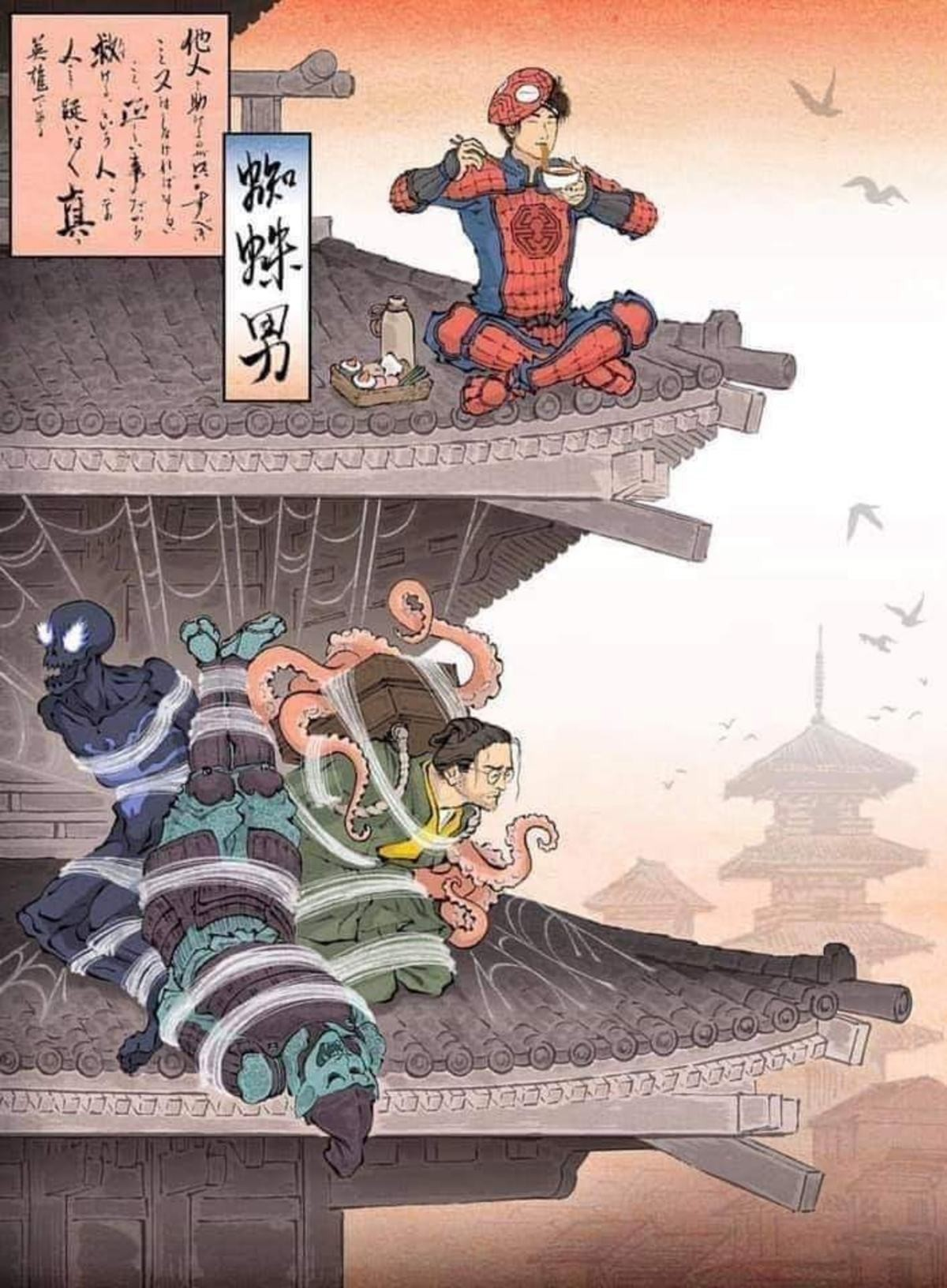 Spider man in a more interesting era.. Artist is named: TheJedHenry Pretty good stuff... Ah yes... the gangs all here, including favorites like Spooky boi Real gremlin And disgruntled hentai artist