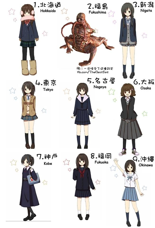 Whats your Favorite Uniform?. join list: SmolHol (1464 subs)Mention History join list:. nagasaki