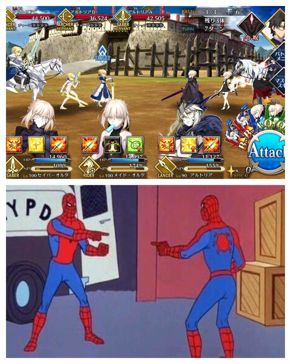 Who Wins?. join list: Lewds4DHeart (1600 subs)Mention History join list:. Nobody wins cause the actual game is .