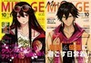 Fate/Mirage and Fate/Men's Mirage covers (October 2019)