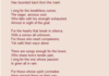 a song of anon